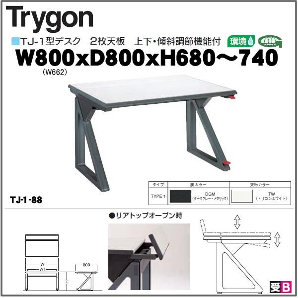 TJ-1-088