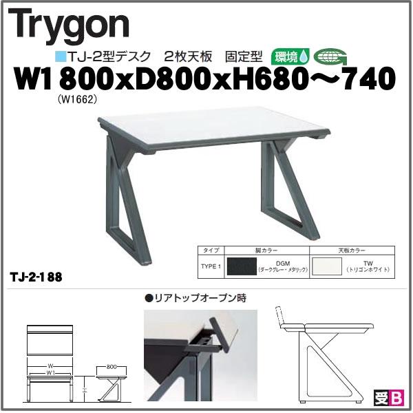 TJ-2-188