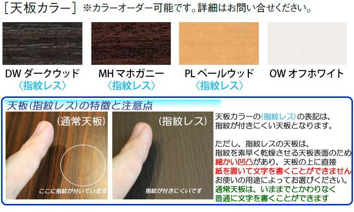 特注会議テーブル E-KSJシリーズ