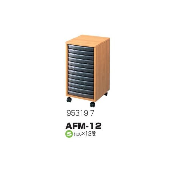 AFM-12