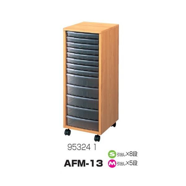 AFM-13
