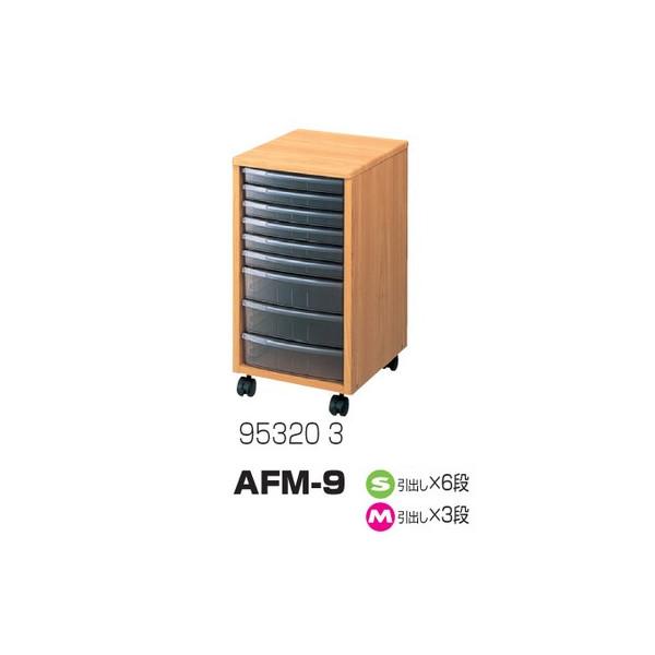 AFM-9