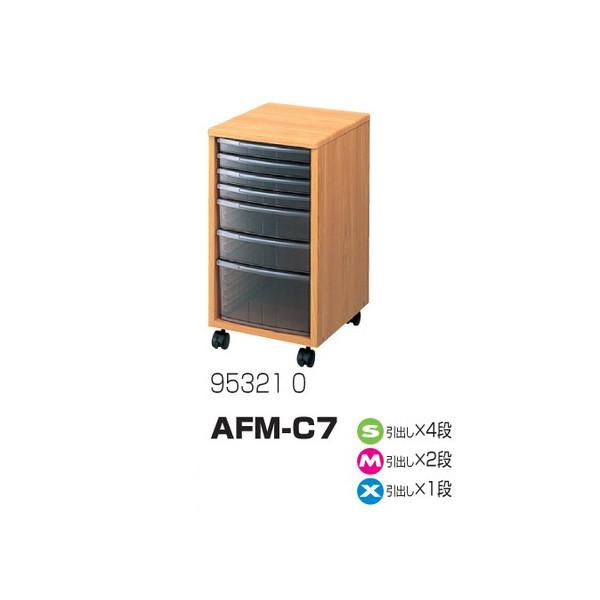 AFM-C7