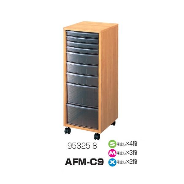 AFM-C9