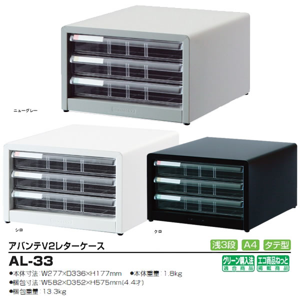 AL-33