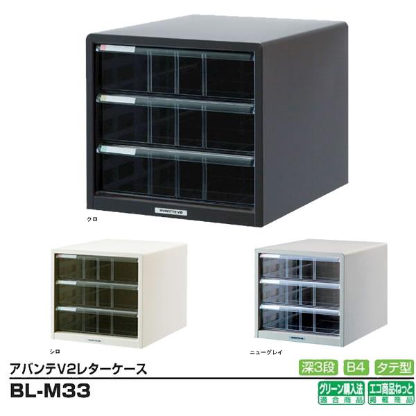 BL-M33