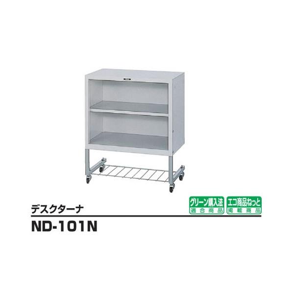 ND-101N