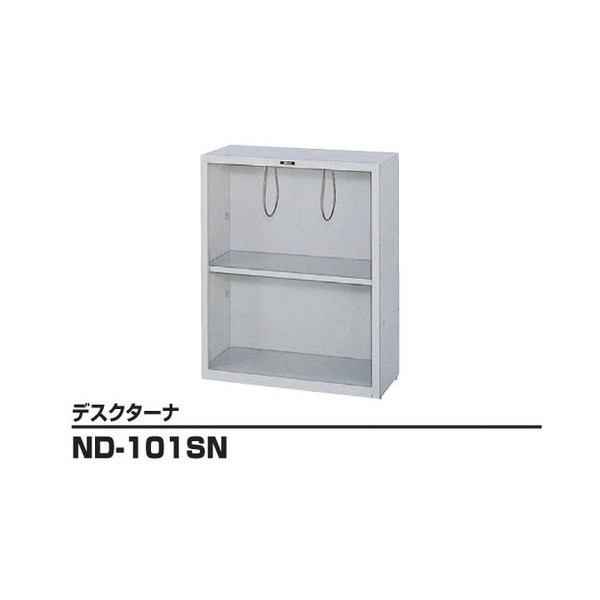 ND-101SN