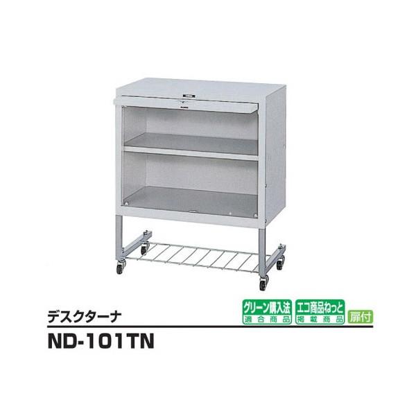 ND-101TN