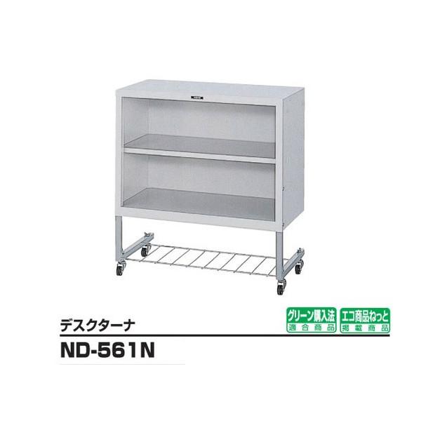 ND-561N