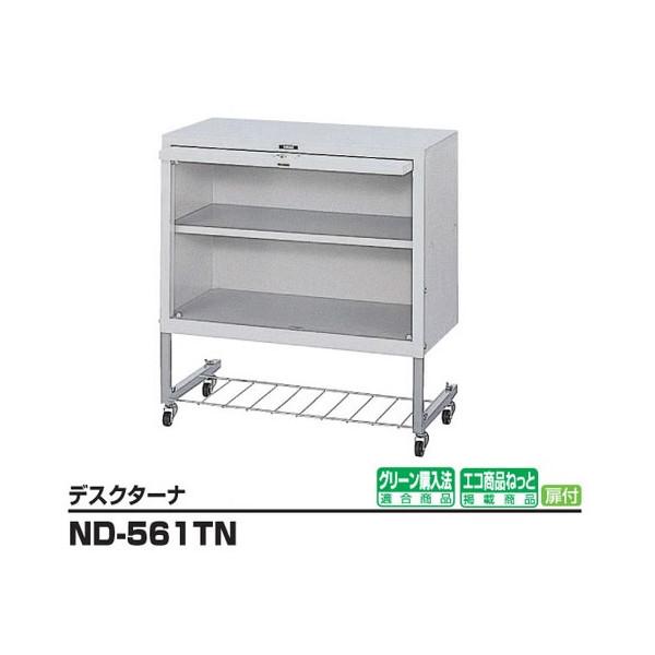 ND-561TN