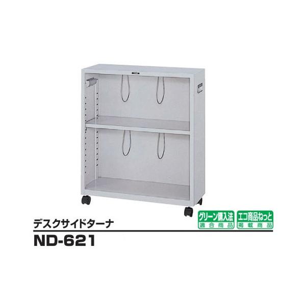 ND-621