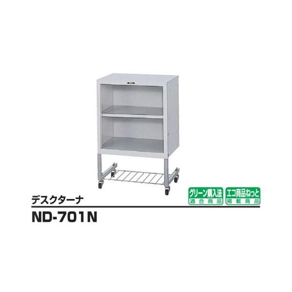 ND-701N
