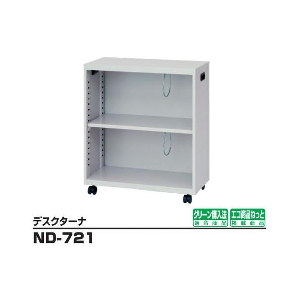 ND-721