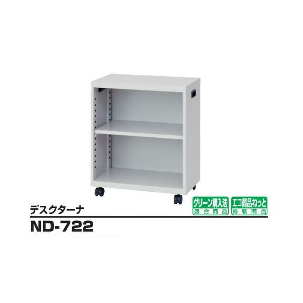 ND-722
