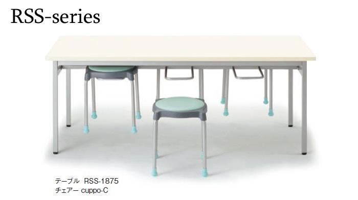 社員食堂テーブル E-RSS-1875