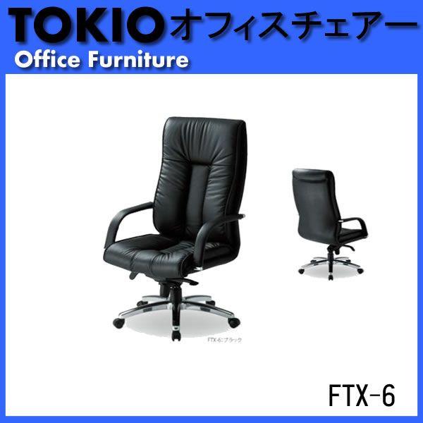 FTX-6