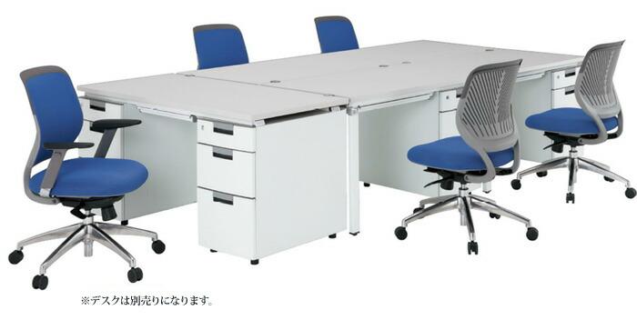 FMS-7 オフィスチェア