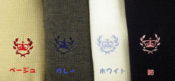 制服スクールベスト前開き【JN716 】オリーブ・デ・オリーブスクール 綿混Vネックベスト