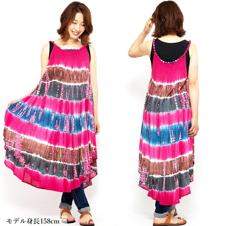 タイダイ ワンピース キャミソール エスニックファッション アジアンファッション レディース 夏 エスニック アジアン リゾート フェス ボヘミアン キャミワンピ かわいい ゆったり