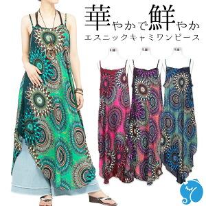 エスニック アラジンパンツ サルエルパンツ レディース インド エスニック ファッション アジアン ファッション プルオーバー Vネック
