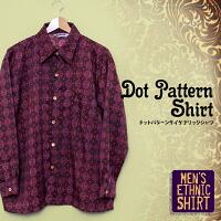 ドットパターンシャツ
