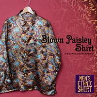 ブラウンペイズリーシャツ