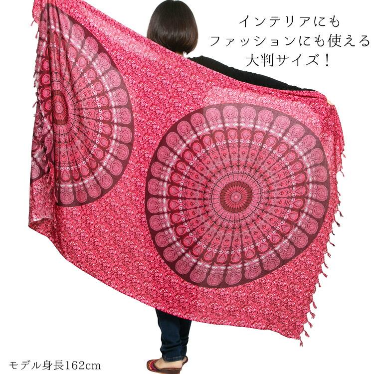大きいサイズ 羽織り