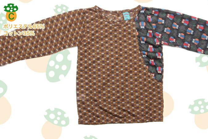 子供服  Tシャツ 長袖 80〜130サイズ キッズ ファッション 男の子 女の子 ロンT チェック かわいい 個性的 おしゃれ レトロ