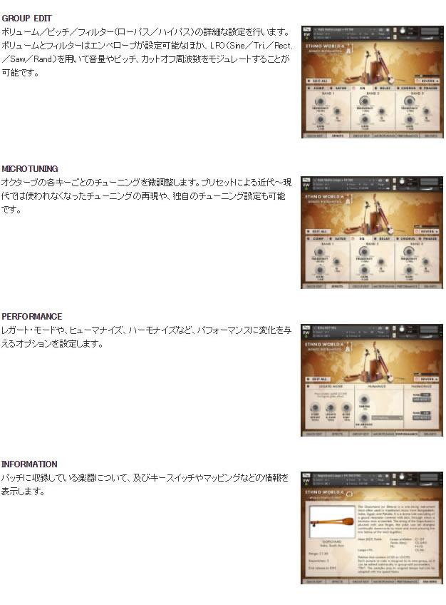 日本最大の クリプトン ETHNO WORLD 6 COMPLETE / BOX【smtb-k