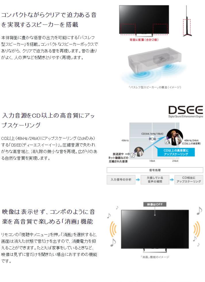 テムズジャパン株式会社
