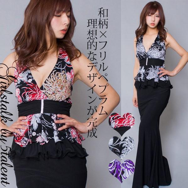 ランキング:ドレス4位