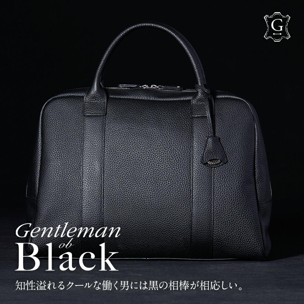 GA801