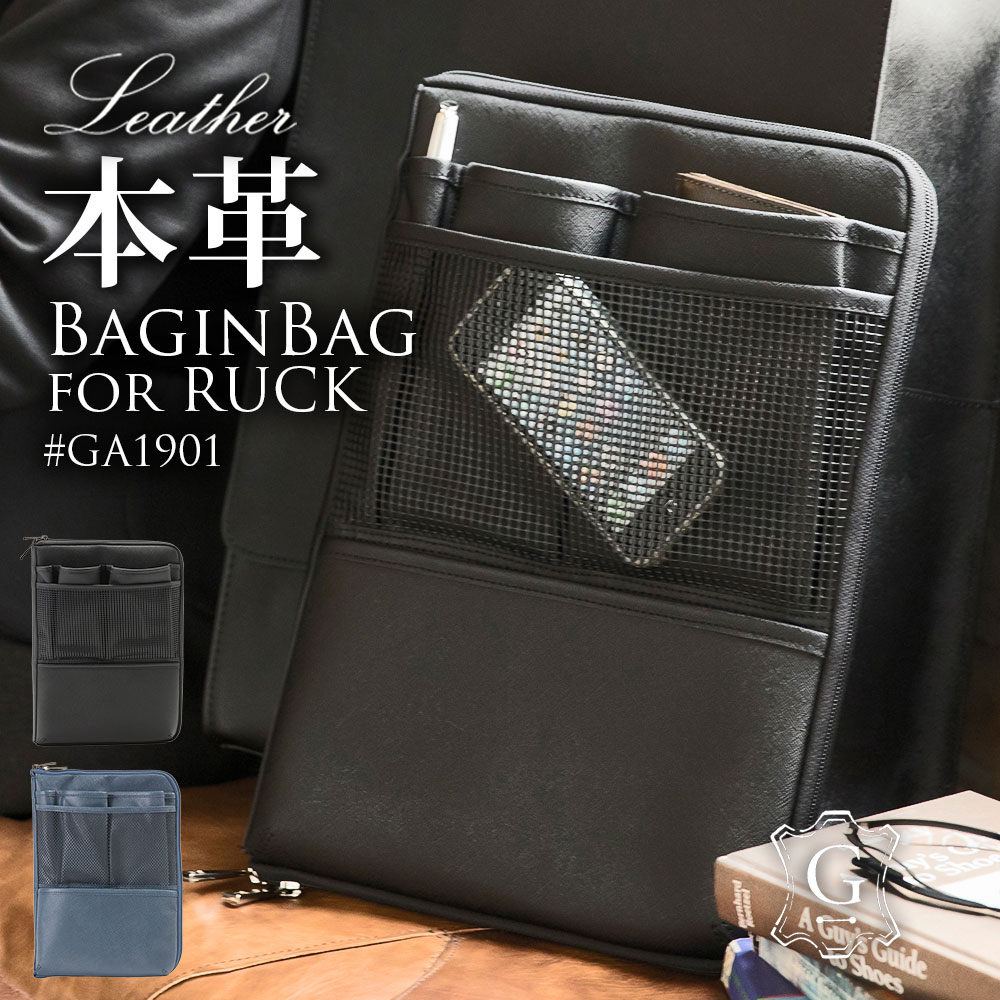 GA1901