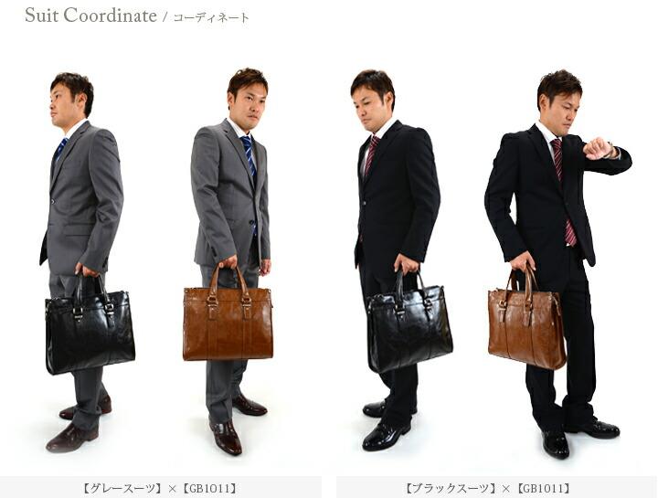 Suit Coordinate / コーディネート / 【ブラックスーツ】×【GB1011】 / 【グレースーツ】×【GB1011】