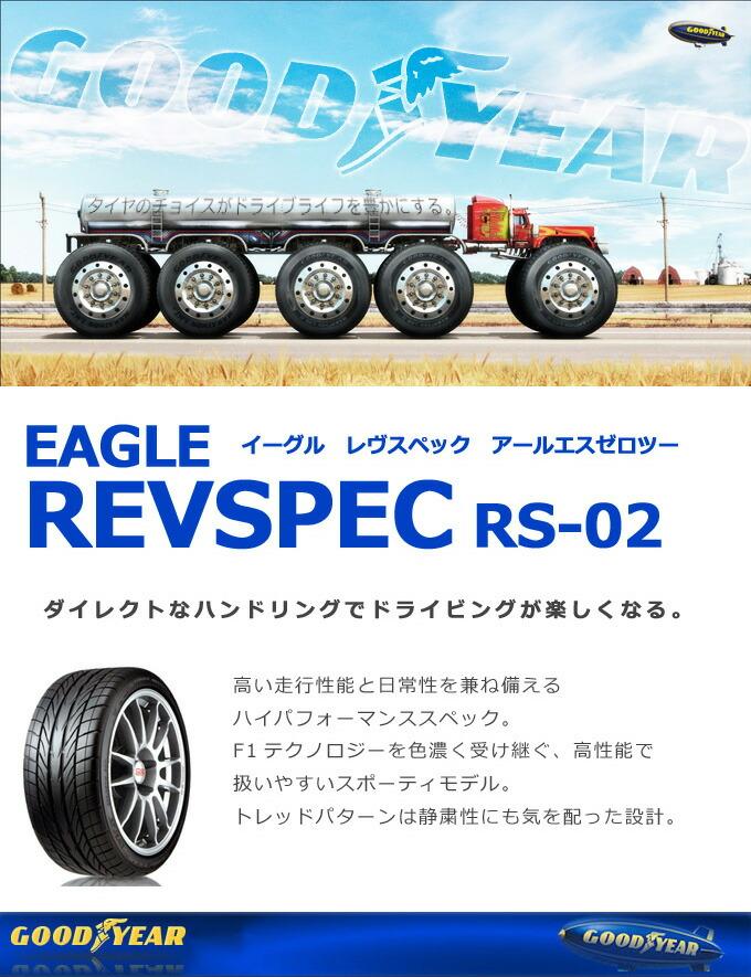 rs02_1.jpg