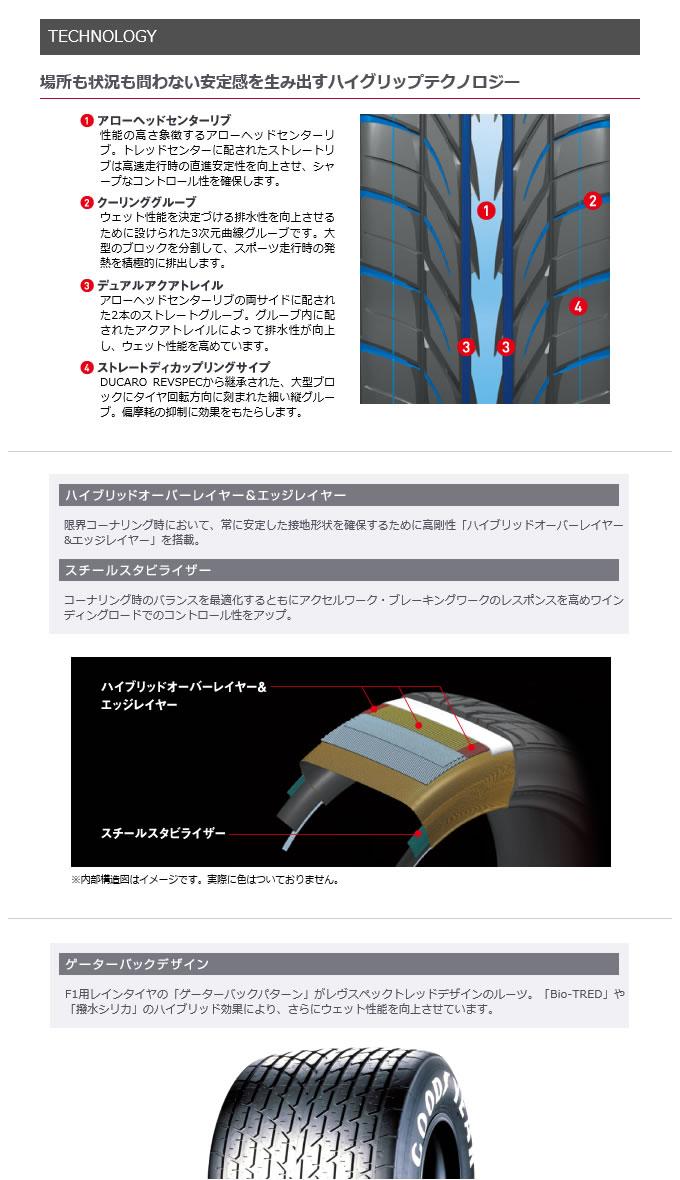 rs02_2.jpg