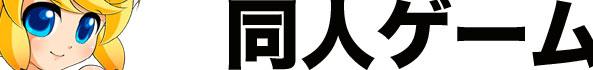 ゲームソフト[グレップ楽天市場店]