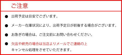 160929_gochui2.jpg