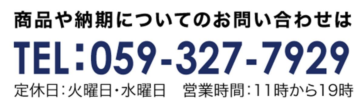 0120-957-969