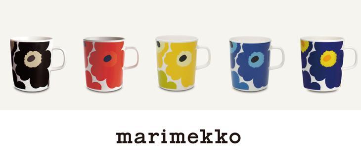 マリメッコ,marimekko,名入れ,名入れギフト,エッチングファクトリーハマ