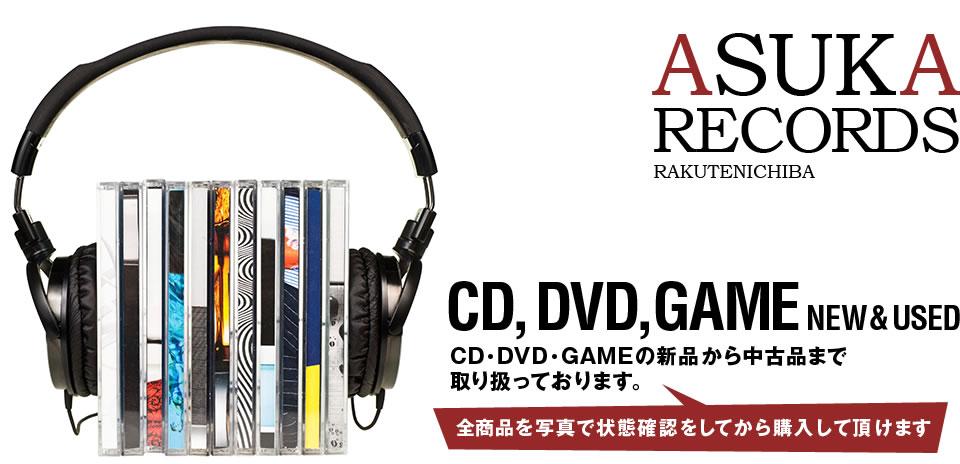 ASUKA RECORDS