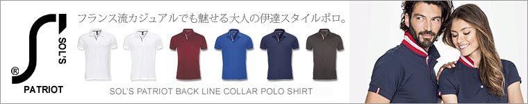 フランスブランドSOLSポロシャツ