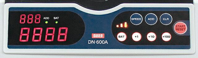 DN-600A操作パネル