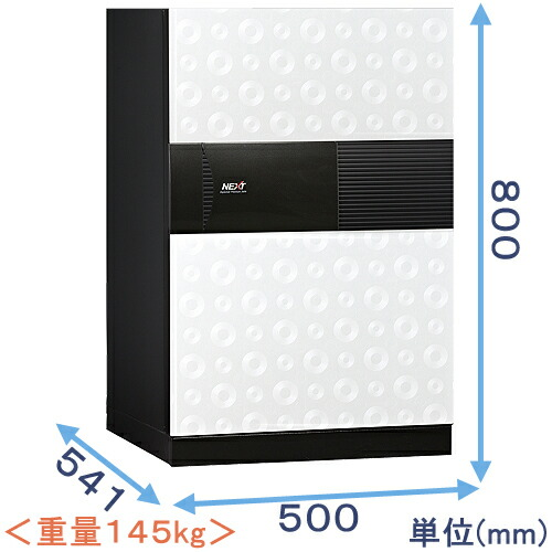 DPS7500-White