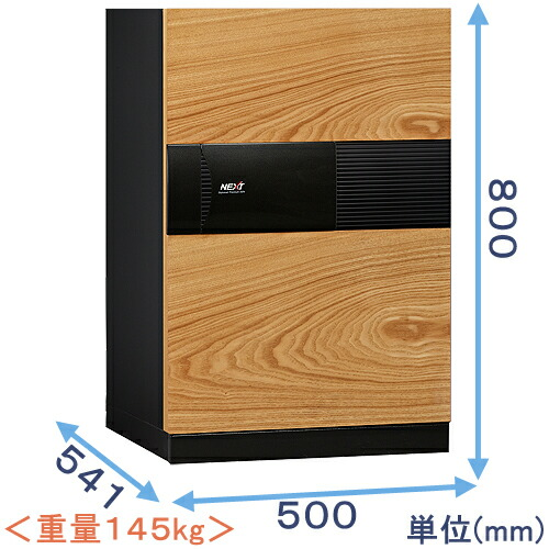 DPS7500-Wood