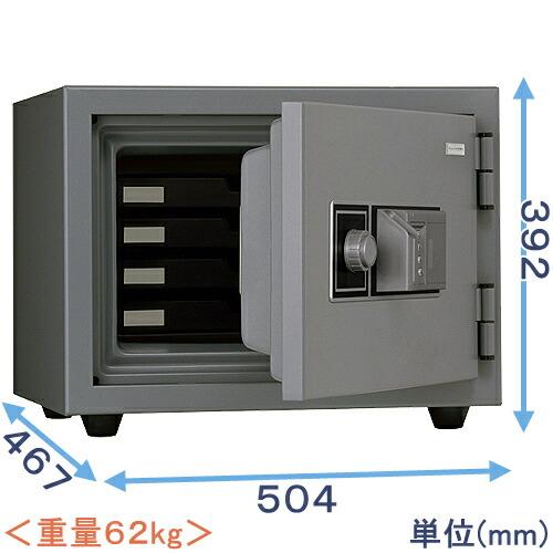 KMX-20FPE