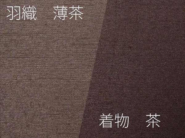 袴レンタル画像4