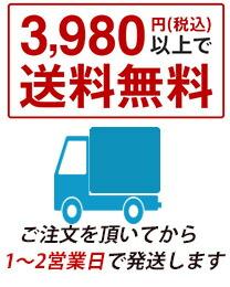 ひず屋・送料無料・1〜2営業日で発送