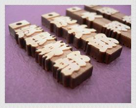 型破り木札切彫り携帯ストラップ